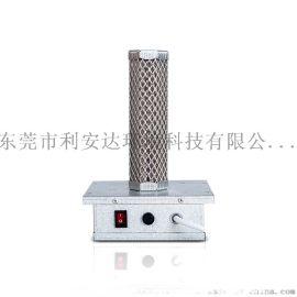 光氢离子净化器