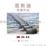 定製電纜組件電器接電線流量計導線鍍銀鍍錫銅芯線