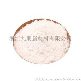 钛白粉 涂料抗老化性 光触媒 30纳米二氧化钛