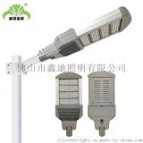 戶外led模組路燈頭150W可調角度防水路燈