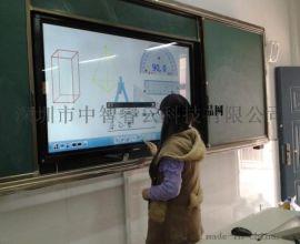 智能会议平板智能电子白板触屏黑板触摸屏教学一体机