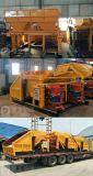 益陽吊裝一拖一噴漿機組生產廠家單料斗噴漿機組
