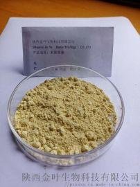 木犀草素98%
