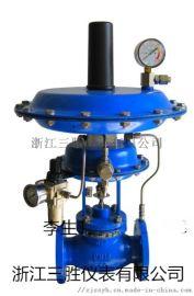 ZZYVP-16B带指挥器型自力式压力调节阀氮封阀