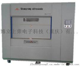 热板式热铆塑料焊接设备及配套