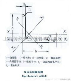 日标角钢规格型号及产品图片