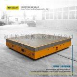 AGV智能重型机器人,无人化车间定制生产