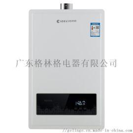 广东格林格燃气热水器恒温低压启动C001