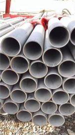 供应201不锈钢排气管大口径201排烟管