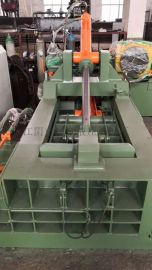 小型全自动废金属打包机 Y81-130T