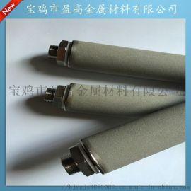 316L烧结网滤芯、滤芯生产订做、不锈钢滤芯