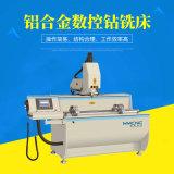 廠家 SKX1200鋁型材數控鑽銑牀 現貨直銷
