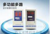西安哪里有卖气体报警控制柜13772162470