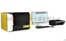 ROHS检测仪、X荧光光谱仪、ROHS 2.0厂家