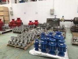 API2000標準阻火呼吸閥
