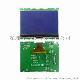 240*160液晶屏单色COG图形点阵模块