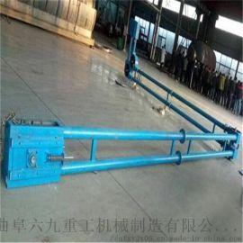 粉料刮板输送机 粉体输送设备厂家 六九重工 管链输