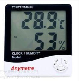 咸阳 数字式温湿度测量仪