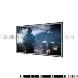 20寸嵌入开放式HDMI液晶显示器