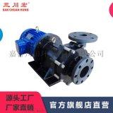 三川宏大流量耐腐蝕磁力泵MEP型