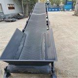 永安挂车装货粮食输送机 600槽钢爬坡皮带机LJ8