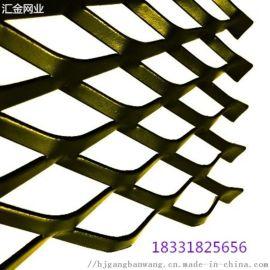 幕墙网钢铝板网厂家 定制生产铝板网幕墙