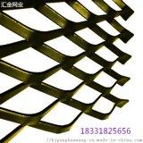 幕牆網鋼鋁板網廠家 定製生產鋁板網幕牆