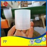 一種圓柱體PP拉西環填料DN50塑料拉西環