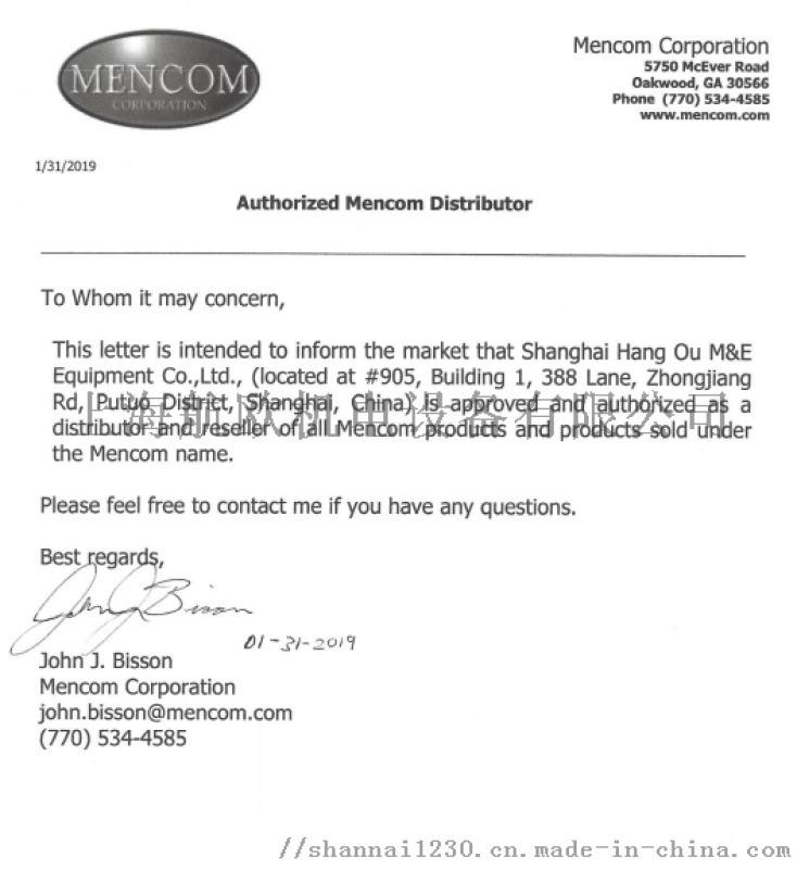 Mencom连接器PCG-1/2