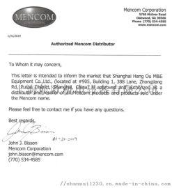 Mencom連接器PCG-1/2
