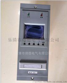 高频开关电源模块ZT-22010直流屏充电模块