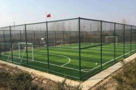 运动场围网 小区隔离网 不锈钢勾花网