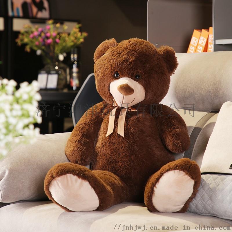 三色毛絨玩具泰迪熊 大號泰迪熊 可定製外貿泰迪熊
