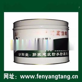 冷却塔池壁、涂刷APP-1-2防水防腐涂料2布4胶