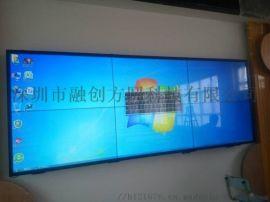 大尺寸投影展示互动触摸框拼接触摸大屏幕