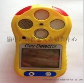 神木便携式四合一气体检测仪