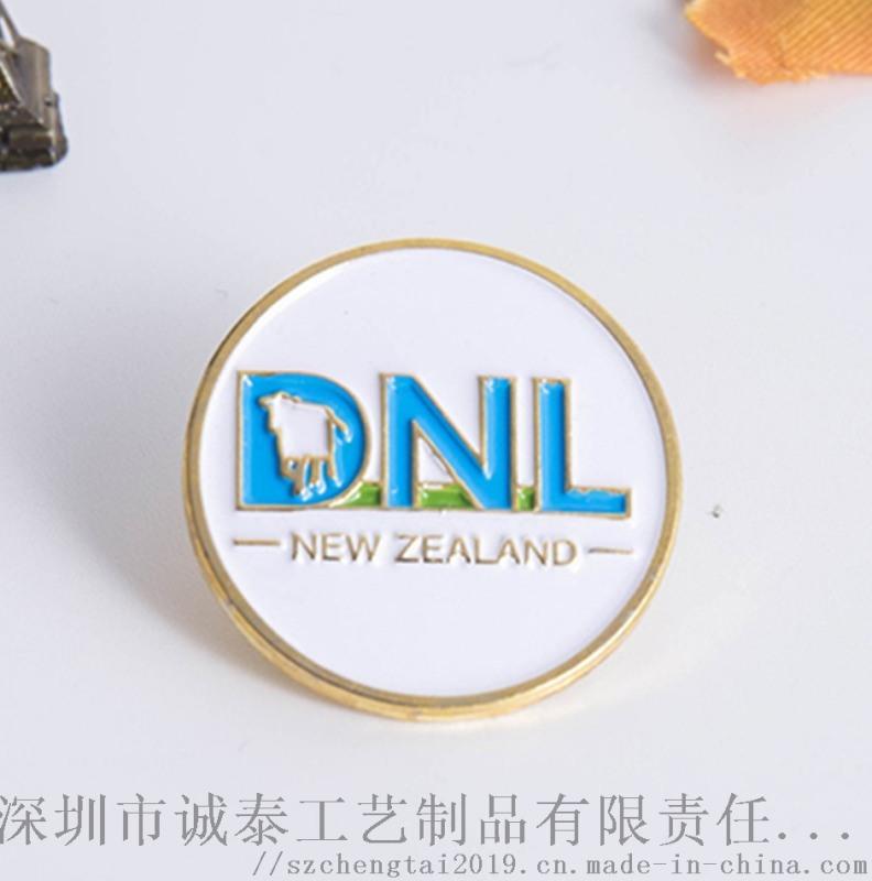 北大学校校徽,北京徽章制作,北京生产胸章工厂