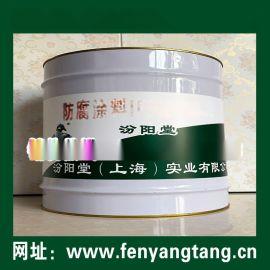 IPN87103C型防腐防水涂料、地下工程防腐