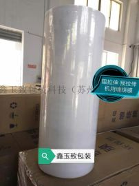 鑫玉致供应机用缠绕膜50cm打包机专用膜拉伸包装膜