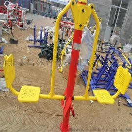 供应户外健身设备户外健身路径运动健身器材体育器材