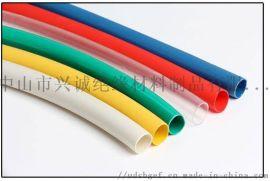 彩色双壁含胶热缩套管