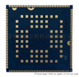智能模块,物联网智能终端,无线通讯模块(M2M)