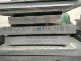 佛山5083铝合金质量可靠 5083-h11铝板质量可靠