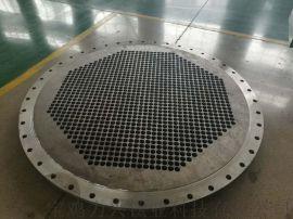 钛管板厂家 换热器管板