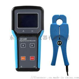 数字式电流记录仪高精度钳形电流表