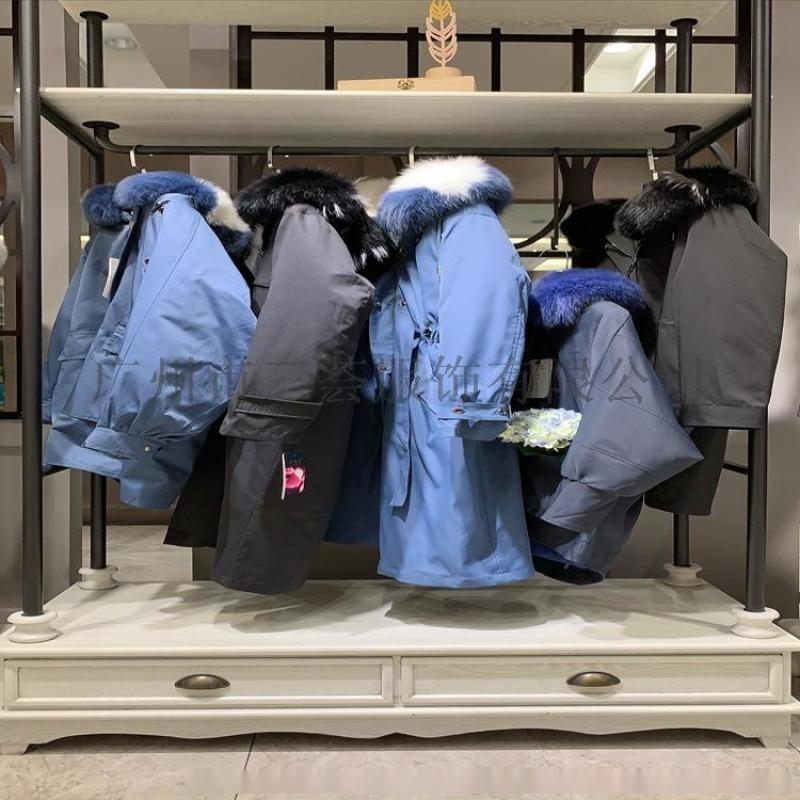 广州三荟服饰品牌折扣女装