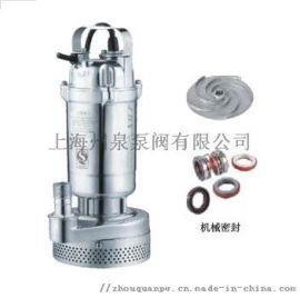州泉 Q(D)X-S全不锈钢精密铸造小型潜水电泵