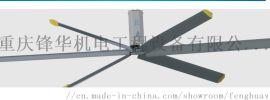 7米3通风降温铝合金工业大风扇大吊扇 重庆四川湖北巨来HVLS工业大风扇大吊扇