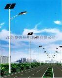 厂家供应太阳能路灯新款led太阳能路灯支持定制
