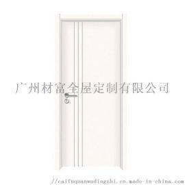 广州实木门定制厂家办公室门室内木门订做